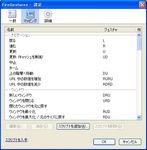 CapD20111231_1.jpeg