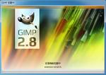 gimp28.jpg